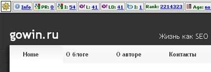 seoqake на gowin.ru